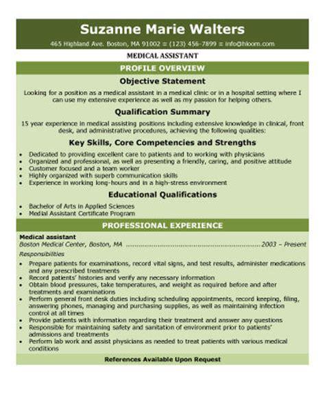 entry level assistant resume writing resume
