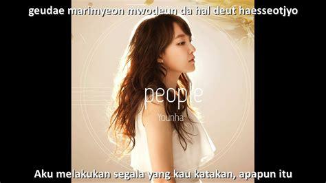 윤하younha 기다리다waiting Subtitle Indonesia