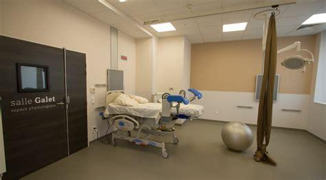 salle d accouchement physiologique maternit 233 le site du centre hospitalier de roubaix