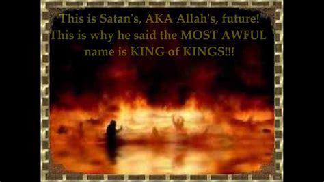 proof allah  satan   words  muhammad youtube