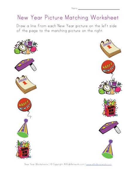 All Worksheets » New Year Worksheets  Printable Worksheets Guide For Children And Parents