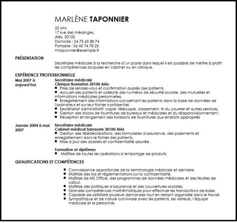 modele lettre de motivation secretaire medicale 28 images cover letter exle exemple de