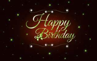 happy birth day images allfreshwallpaper