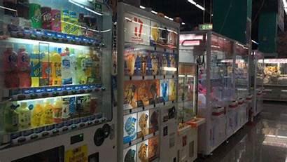 Japan Vending Expat Signs Re Machines Soda