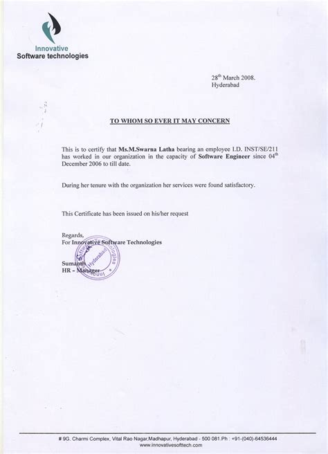 present working company experience letter swarna