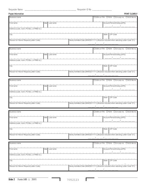 ftb form 589 588 form nonresident withholding waiver request