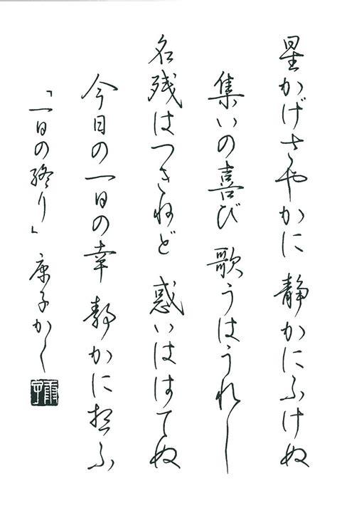 ペン 習字 見本