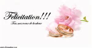 message voeux mariage carte félicitation mariage à imprimer invitation mariage carte mariage texte mariage