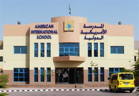 american international school al ghusais school zone al qusais