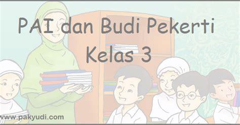 Pai Budi Pekerti Smk 1 K13n kumpulan soal pai dan budi pekerti kelas 3 semester 2