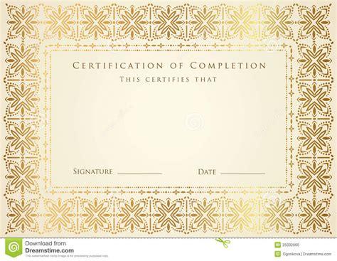 certificate diploma award template pattern stock photo