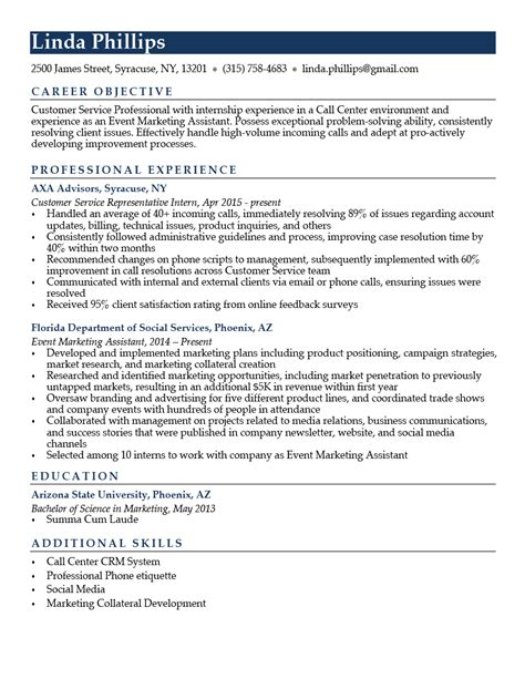 Resume Template For Second by The 6 Second Resume Challenge Answers Keep Or Trash