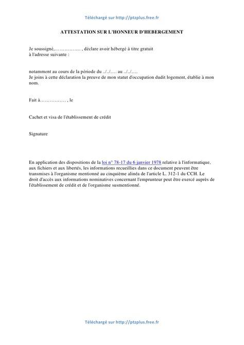 modèle attestation garde alternée amiable attestation hebergement
