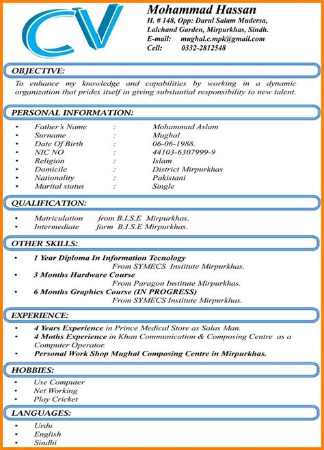 cover letter pages template 8 best cv format word document dialysis nurse