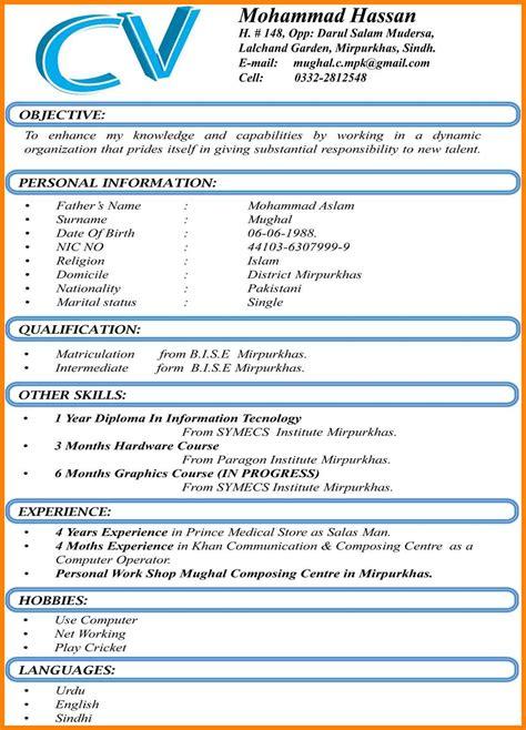 8 Best Cv Format Word Document Dialysis Nurse