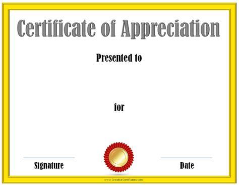 certificate  appreciation template customize