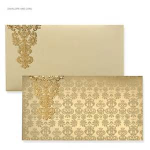 invitation wedding card islamic wedding cards indian wedding cards wedding invitations