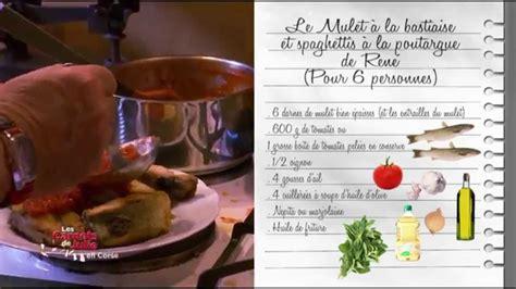 cuisiner le mulet recette mulet à la bastiaise et spaghettis à la poutargue les carnet cuisine les
