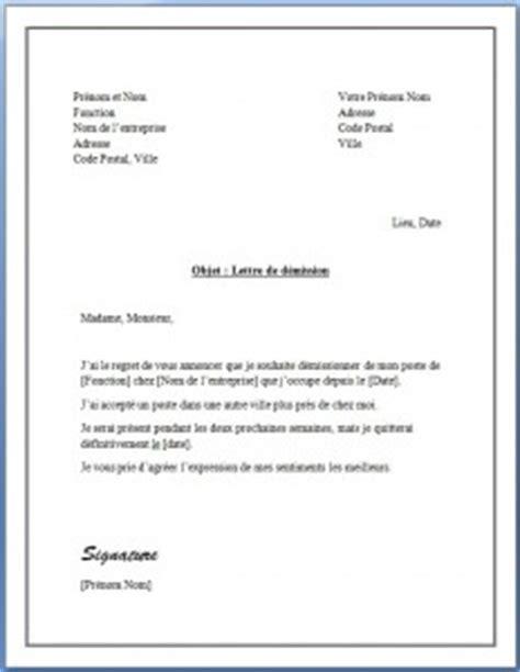 lettre de demission spv lettre de motivation 2017