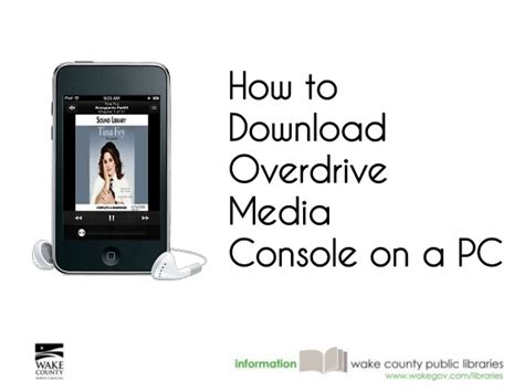 Overdrive Media Console Update by How To Overdrive Media Console On A Pc