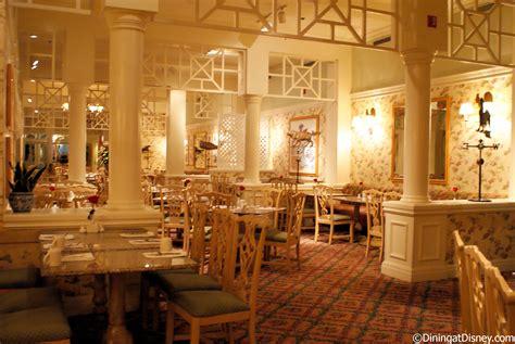 Grand Dining Room Mariaalcocercom