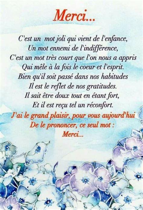merci citation merci citation poeme  citation