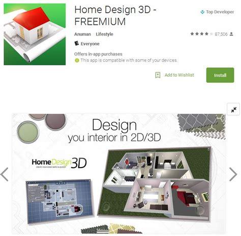 apps  closet organization design   work