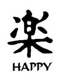 19 best Kanji Symbols images on Pinterest | Kanji tattoo ...