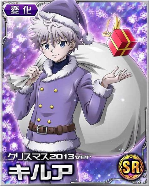 By now you already know that, whatever you are looking for, you're sure to find it on aliexpress. Image - Killua - 2013 Christmas ver Card.png   Hunterpedia   FANDOM powered by Wikia
