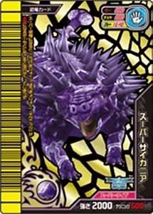Saichania/Super - Dinosaur King