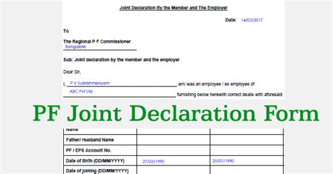 pf joint declaration form  correct pf details