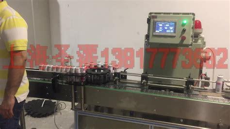 aluminum cans automatic filling sealing machine aerosol bottle liquid filling capping machine