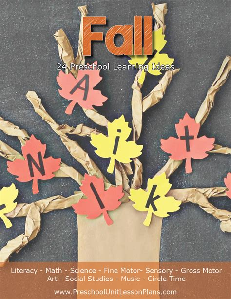 foil printed fall tree munchkins and 842 | 01 fall