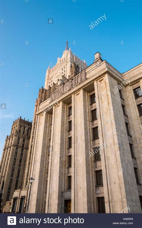 Stalinist Architecture Moscow Stock Photos & Stalinist