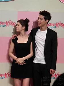 More Hyun Joong Photos from Playful Kiss Press Conference