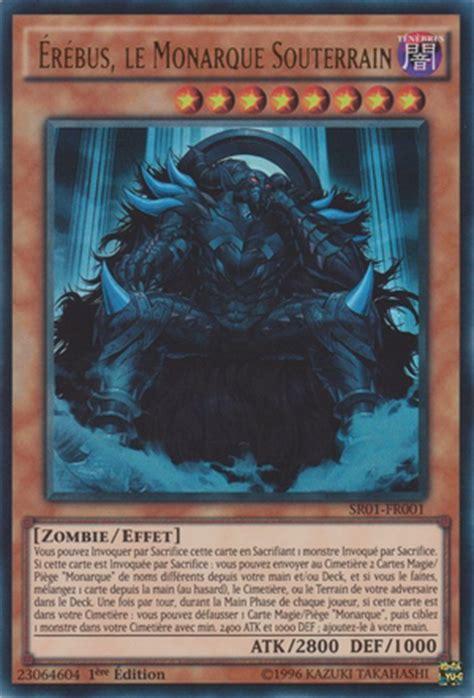 Emperor Of Darkness Monarchen Structure Deck Review Gate