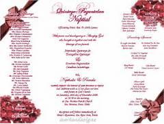 Sample Wedding Entourage List Invitation Submited Images Wedding Invitation Wording Wedding Invitation Templates Sample Of Wedding Entourage List Submited Images Wedding Invitation Entourage List Sample