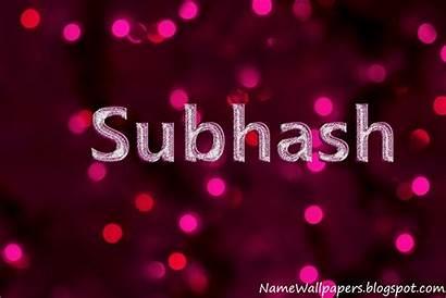 Subhash Wallpapers