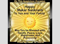 To You And Your Family Free Makar Sankranti eCards