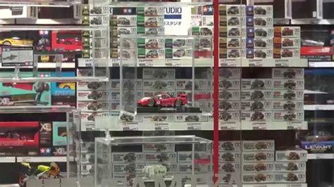 tamiya iparkmall shop tamiya iparkmall shop 한국타미야 아이파크몰 직영샵