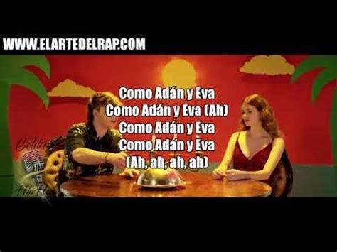 Paulo Londra Adan y Eva / LETRA / Video Oficial Lyric