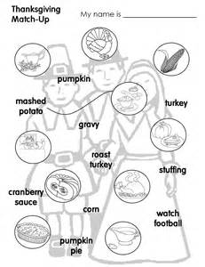 penchant pictures thanksgiving worksheets pictures
