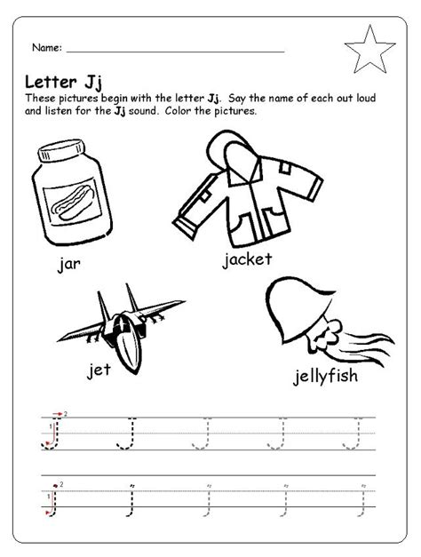letter  worksheet  kindergarten preschool  st