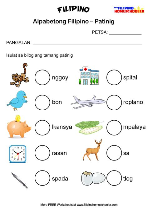 printable worksheets for grade 1 filipino free patinig worksheets set 2 the filipino homeschooler