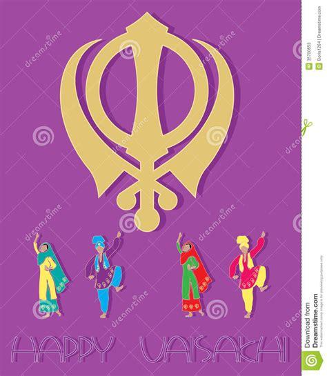 sikh greeting card design stock  image