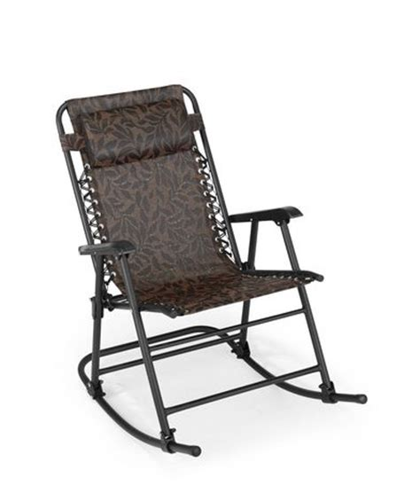 mainstays bungee chair rocker walmart ca
