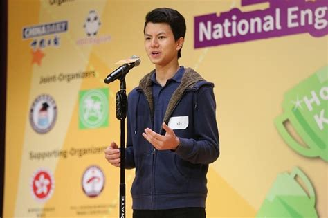 hk students show talents  english speaking contest photo china daily