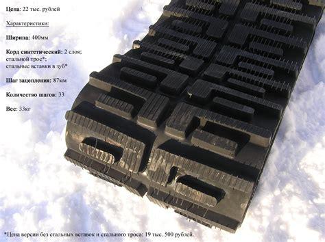 lada da terra arco quot grau 199 193 4x4 offroad lada niva lada niva esteira um