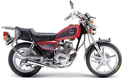 China Motorcycle Hl 125-9 Chopper (125cc)
