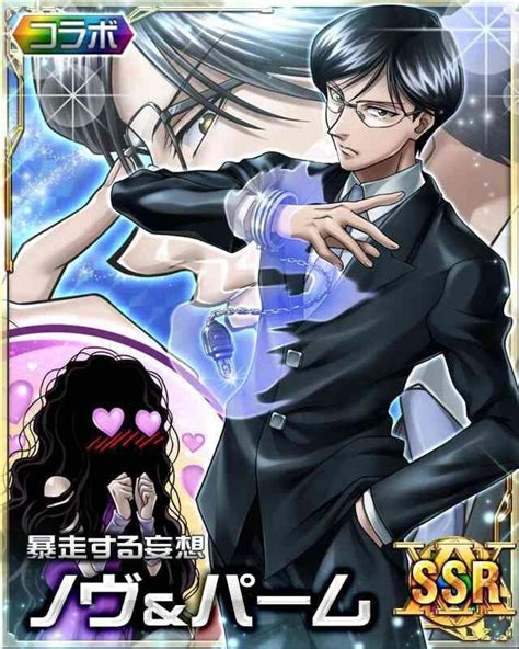 We did not find results for: HxH Mobage Cards ~ 323 Pairs 7 - On big hiatus - follow on ...